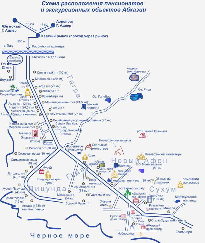 Частный сектор в Гечрипше недорого – максимально экономный вариант ...   830x700